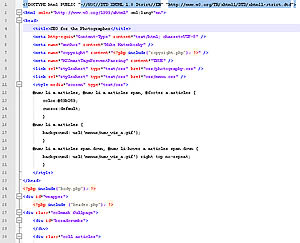 A typical HTML source code